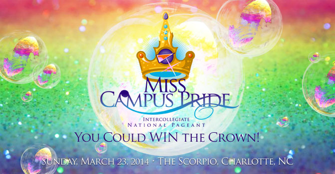 Miss Campus Pride National Intercollegiate Pageant