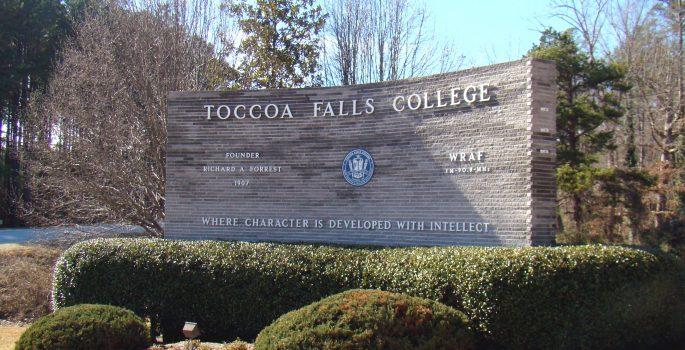 Toccoa_Falls_College